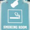 ディズニーではどこでタバコが吸えるの!?喫煙所の場所は?